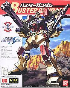 [06] FG 1/144 Buster Gundam