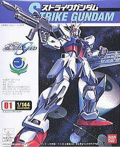 [01] FG 1/144 Strike Gundam