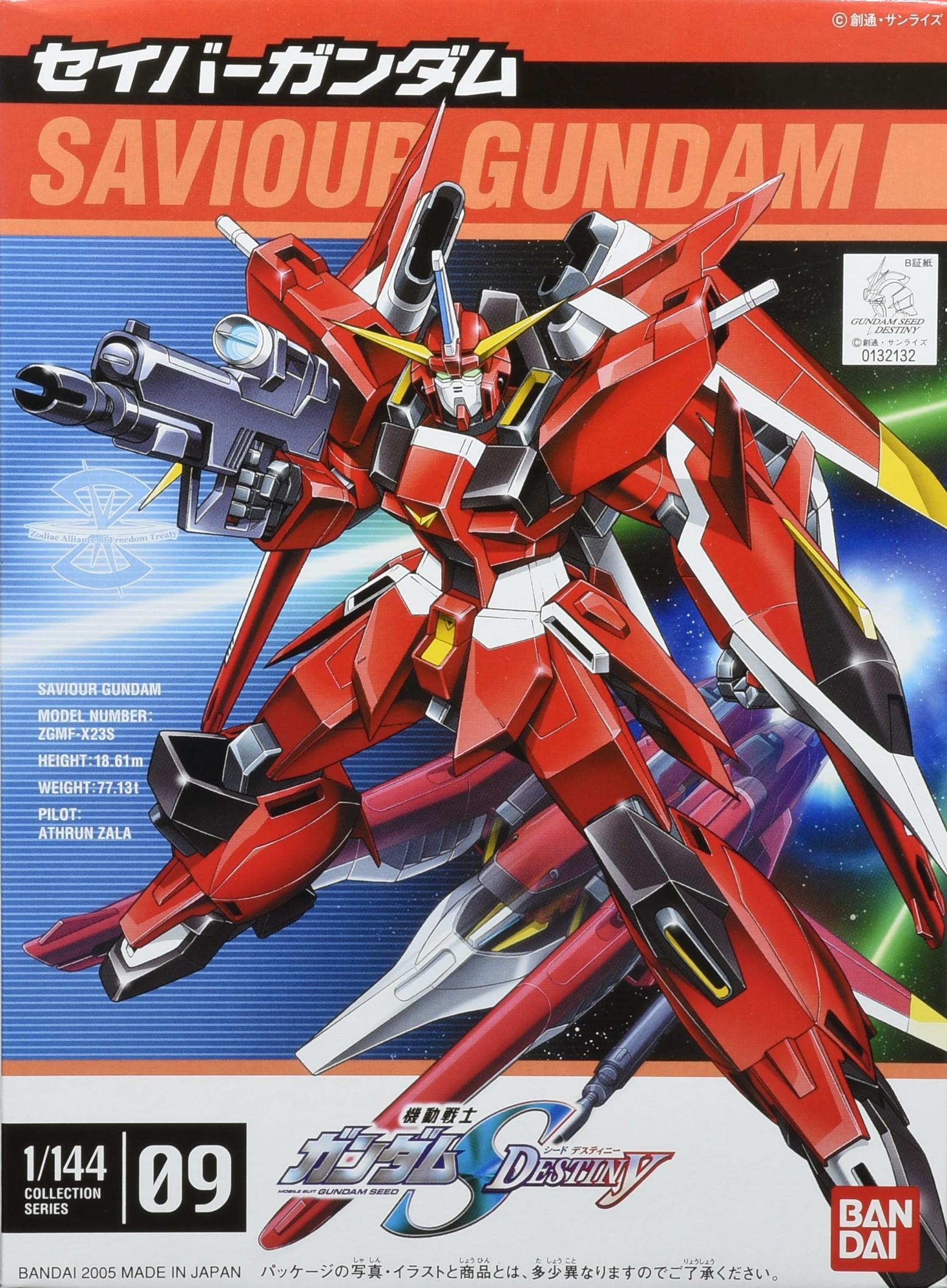 [09] Saviour Gundam