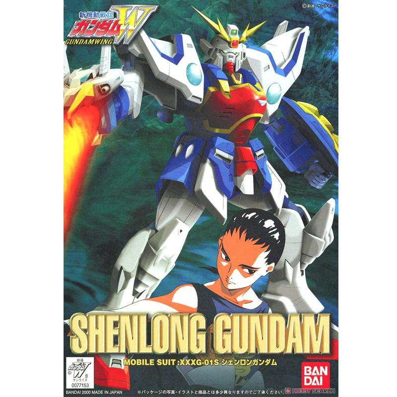 Shenlong Gundam