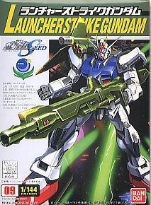 [09] FG 1/144 Launcher Strike Gundam