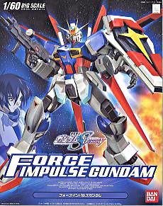 NG 1/60 Force Impulse Gundam