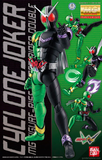 Kamen Rider Double Cyclone Joker