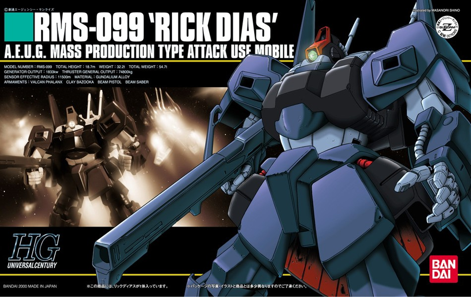 [010] RMS-099 Rick Dias Mass Production (HGUC)