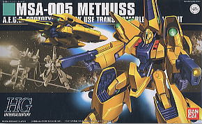 [061] HGUC 1/144 MSA-005 Methuss