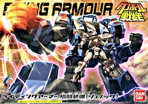 LBX Riding Armor Fight Equipment (Jenokku)