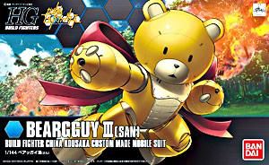 [005] Beacguy III / Beargguy III (HGBF)