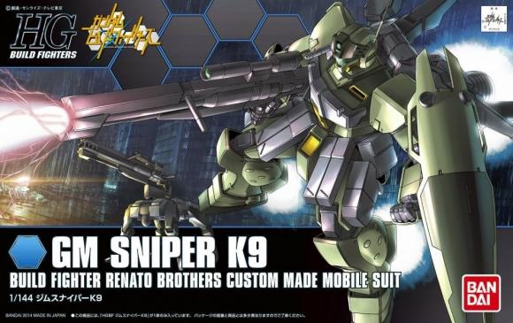 [010] GM Sniper K9 (HGBF)