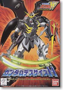 [12] HG 1/144 Gundam Deathscythe Hell