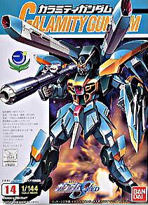 [14] FG 1/144 Calamity Gundam