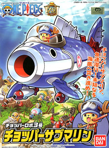 ONE PIECE Chopper Robo 03 Chopper Submarine