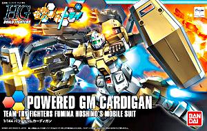 [019] Powered GM Cardigan (HGBF)