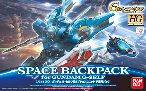 Reconguista in G [05] - Option Unit Space Backpack for Gundam G-Self (HG)