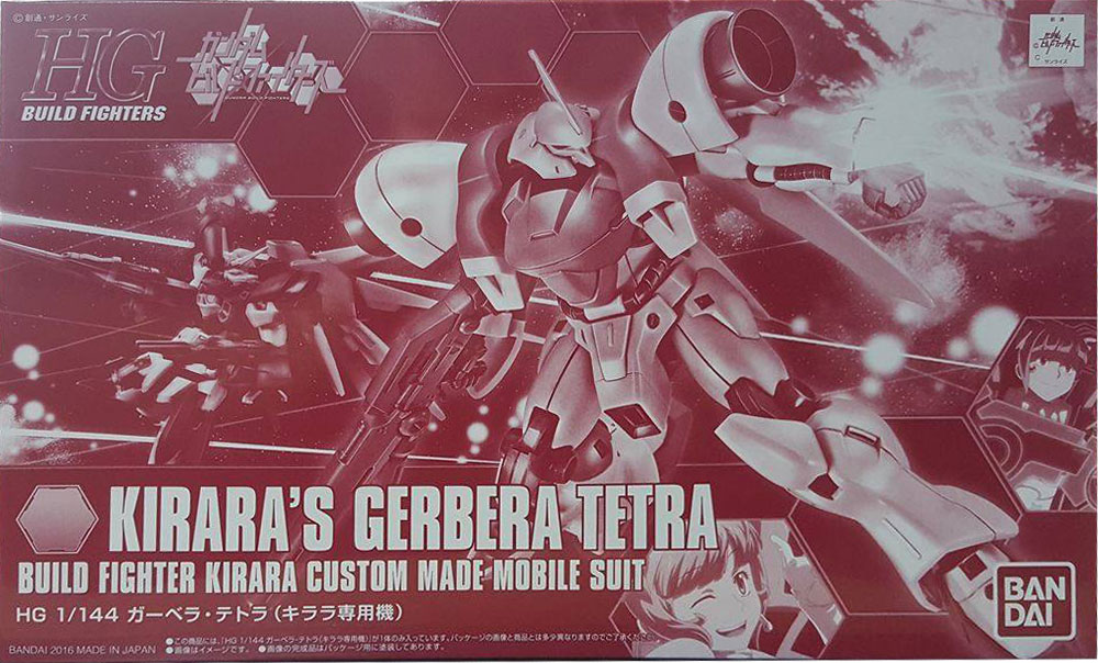 P-Bandai Exclusive: 1/144 HGBF Gerbera Tetra (Kirara Custom)