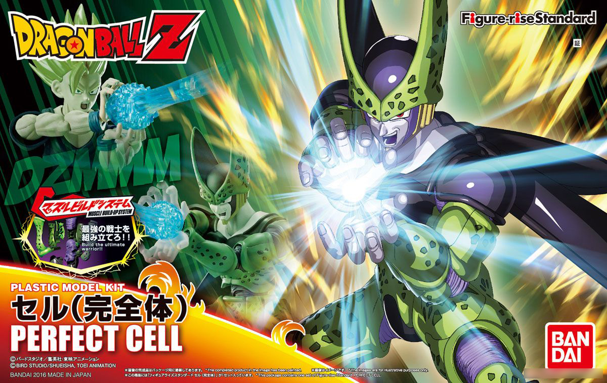 [Dragon Ball Z] 1/8 Figure Rise Standard Perfect Cell