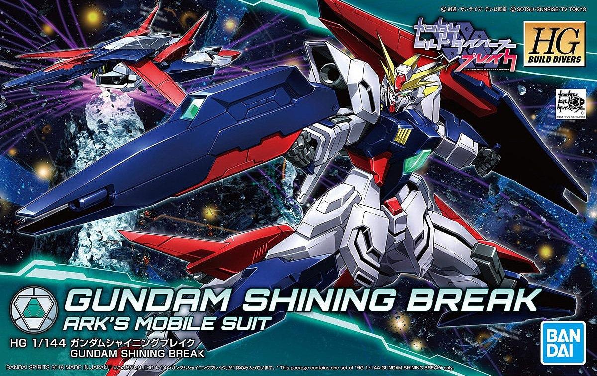 [022] HGBD 1/144 Gundam Shining Break