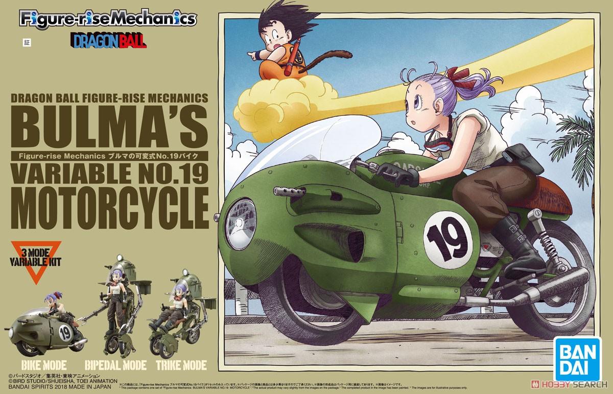 [Dragon Ball] Figure-rise Mechanics Bulma\'s Variable No.19 Motorcycle