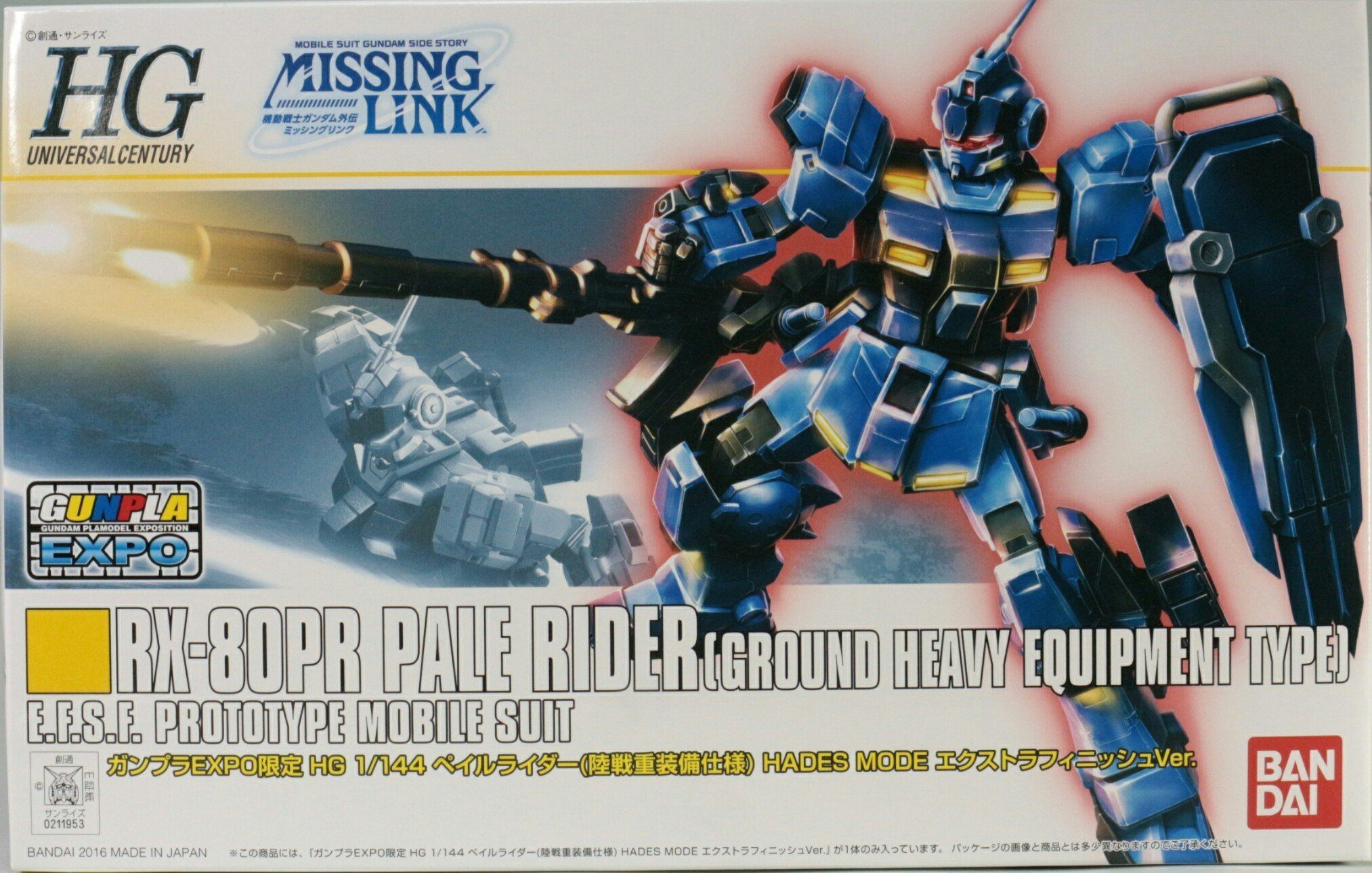 [EXPO] HGUC 1/144 Pale Rider (Ground Heavy Equipment Type) Hades Mode Extra Finish Ver.
