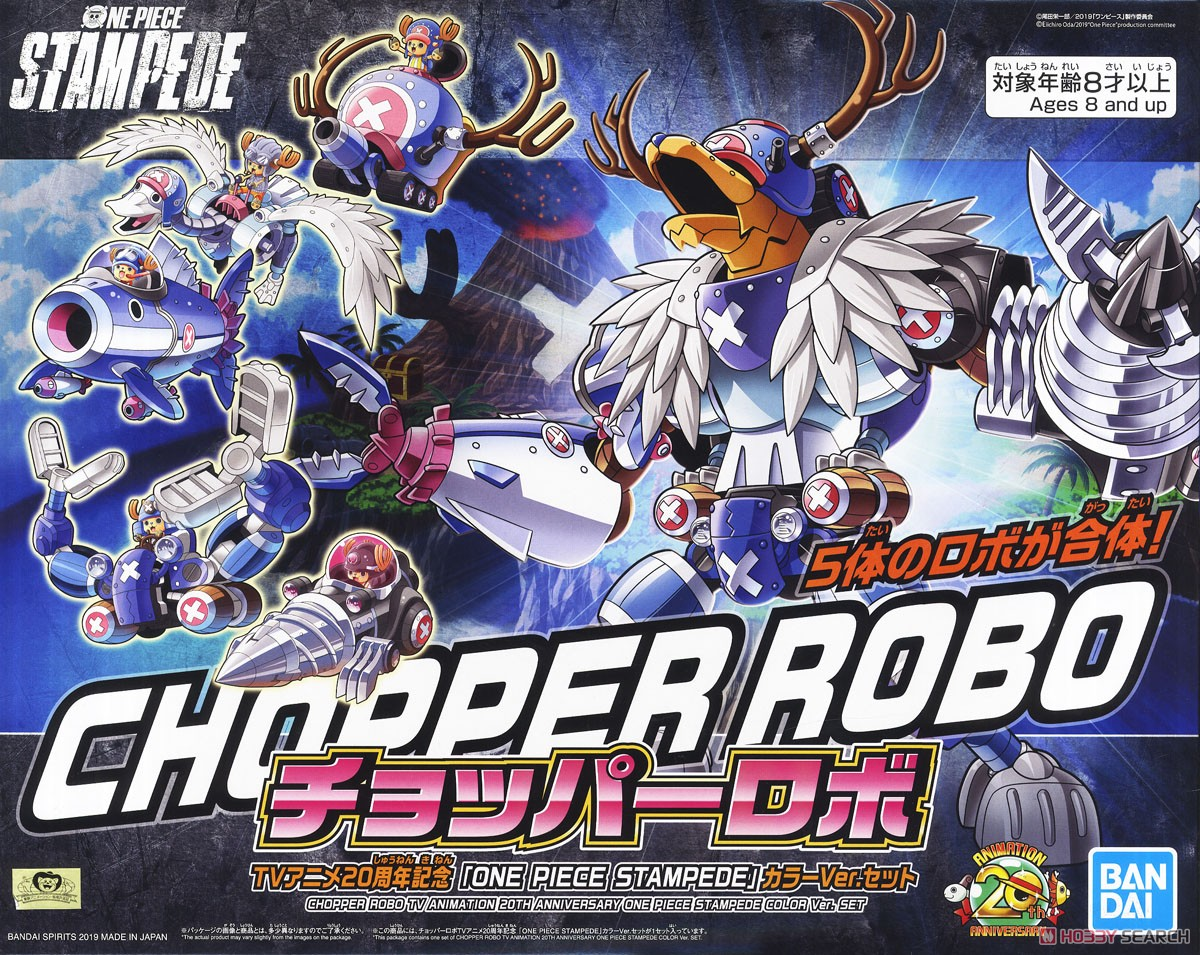 [One Piece] Chopper Robo TV Animation 20th Anniversary One Piece Stampede Color Ver. Set