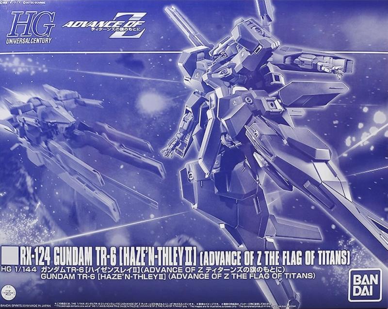 P-Bandai HG1/144 Gundam TR-6 [Haze\'n-Thley II] (Advance of Z The Flag of Titans)