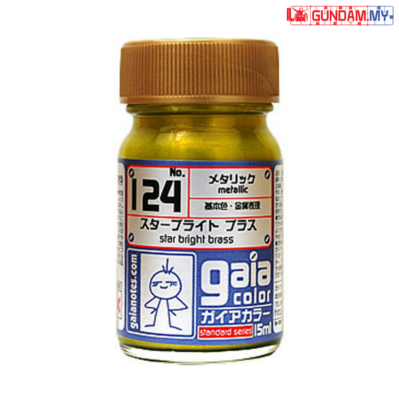 [Gaianotes] Gaia Color No.124 Star Bright Brass (15ml)