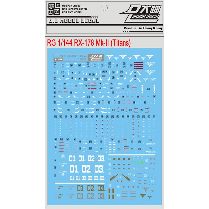 [Da Lin] Water Decal RG 1/144 RX-178 MK-II (Titans)