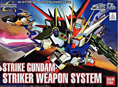 BB-259 Strike Gundam SWS