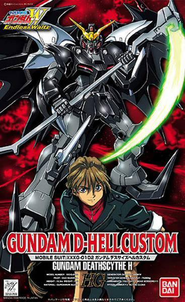 EW-5 Gundam Deathscythe H Custom