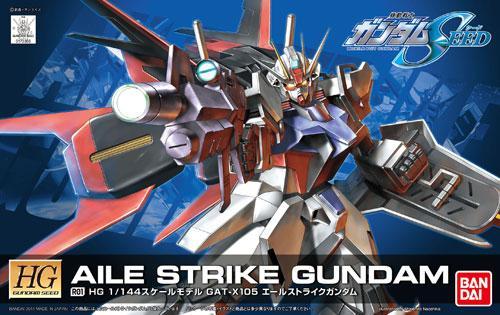 R01 Aile Strike Gundam (HG)