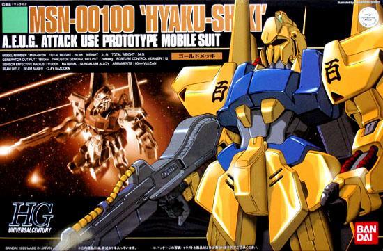 [005] MSN 00100 Hyaku Shiki