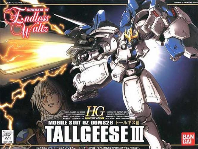 [2] OZ-00MS2B Tallgeese III
