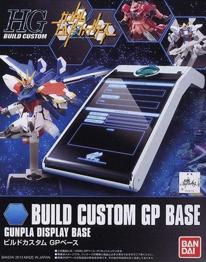 [000] GP Base (HGBC)