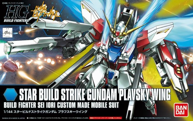 [009] HGBF 1/144 Star Build Strike Gundam Plavsky Wing