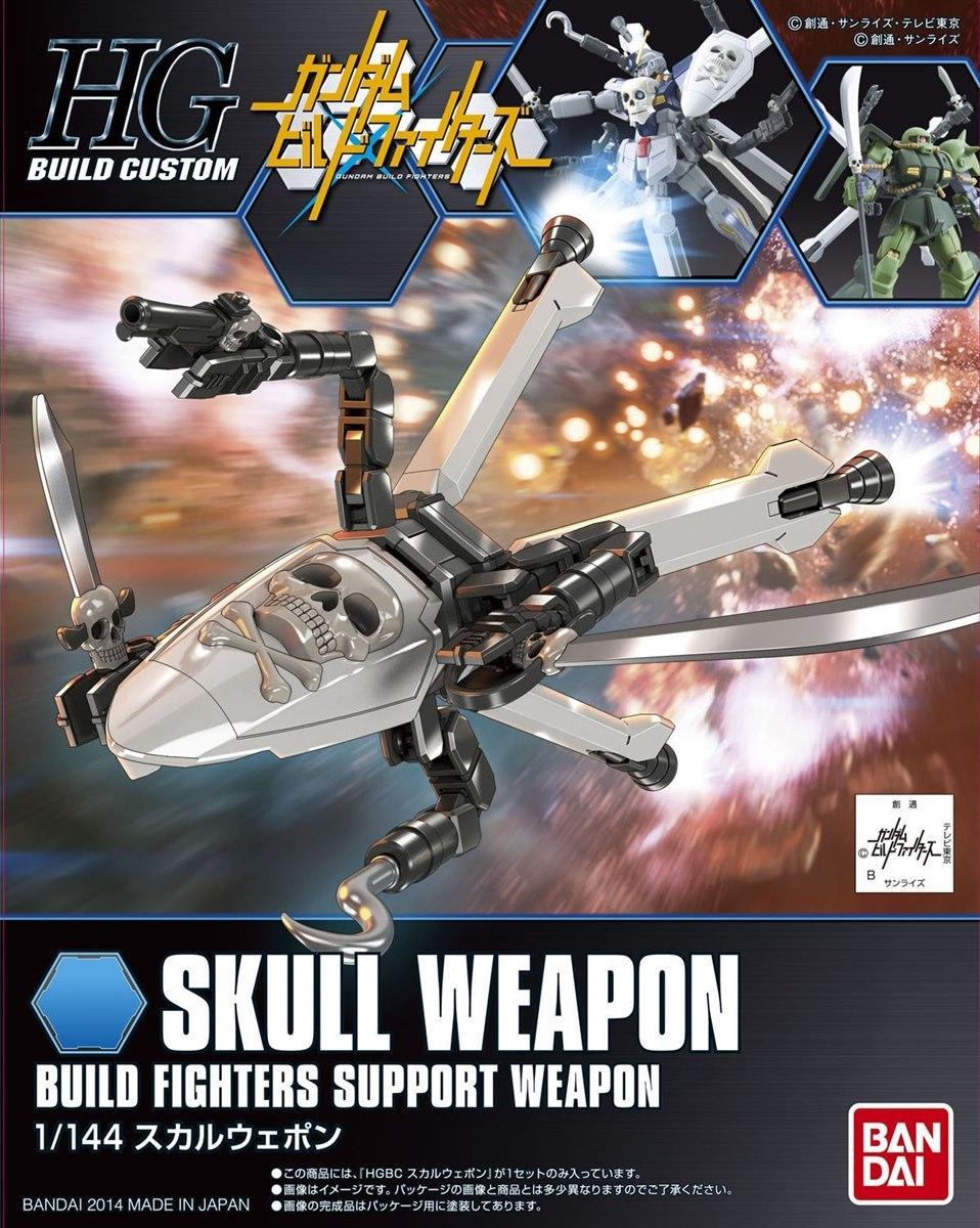[012] Skull Weapon (HGBC)