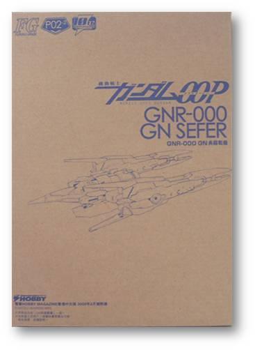 GNR-000 GN SEFER