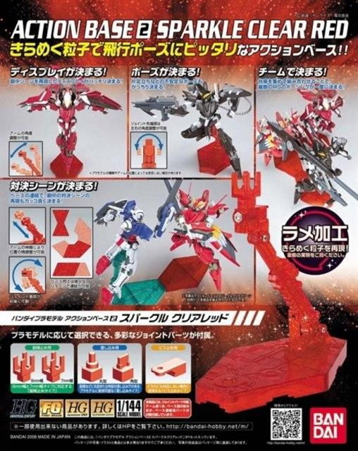Gundam HG Action Base 2 (Red)