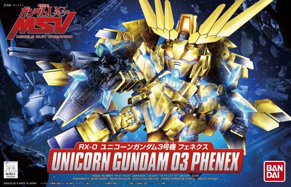 [394] Unicorn Gundam 03 Phenex (SD)