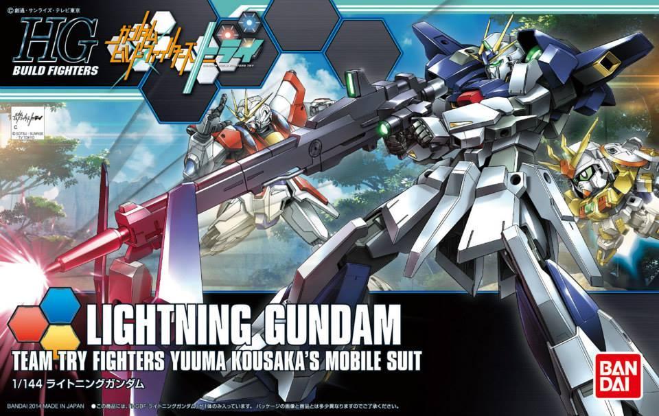 [020] Lightning Gundam (HGBF)