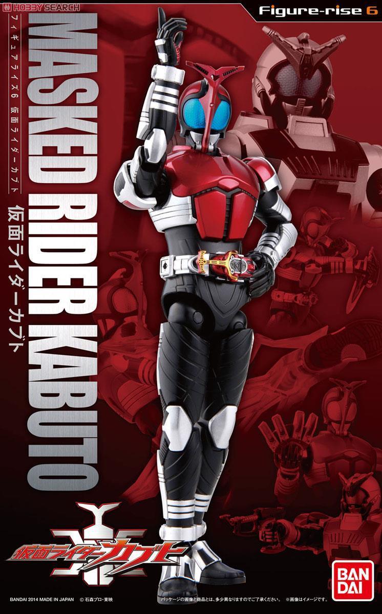 Figure-rise 6 Masked Rider Kabuto