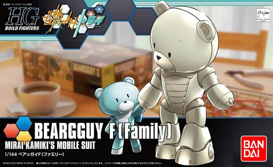 [022] Beargguy F [Family] (HGBF)