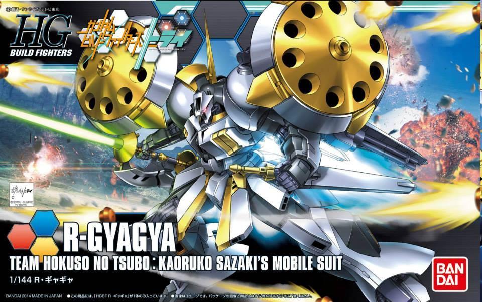 [024] R-Gyagya (HGBF)