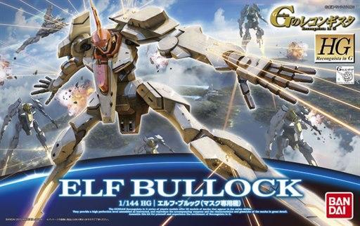 Reconguista in G  [08] -  Elf Bullock (Mask Custom)