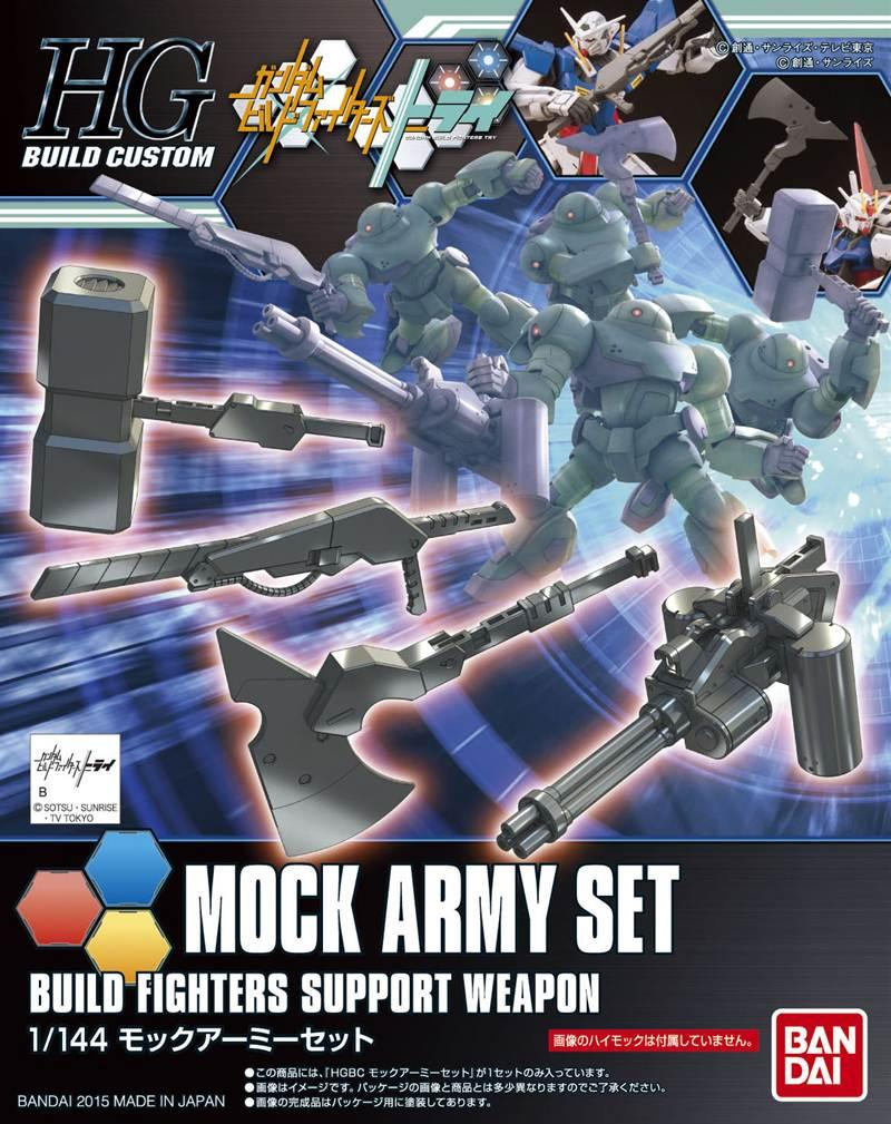 [019] Mock Army Set (HGBC)