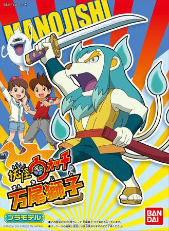 Youkai Watch 07 - Manojishi
