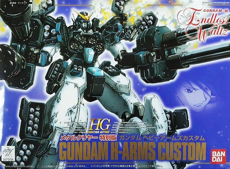 [EW-03] HG Gundam H-Arms Custom (Special Edition)