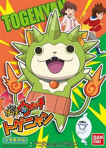 Youkai Watch - Togenyan