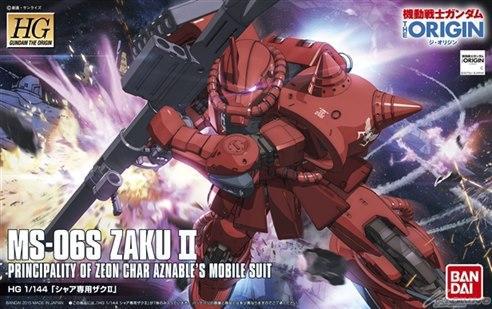 GUNDAM Origin [001] Char Aznable Use Zaku II (HG)