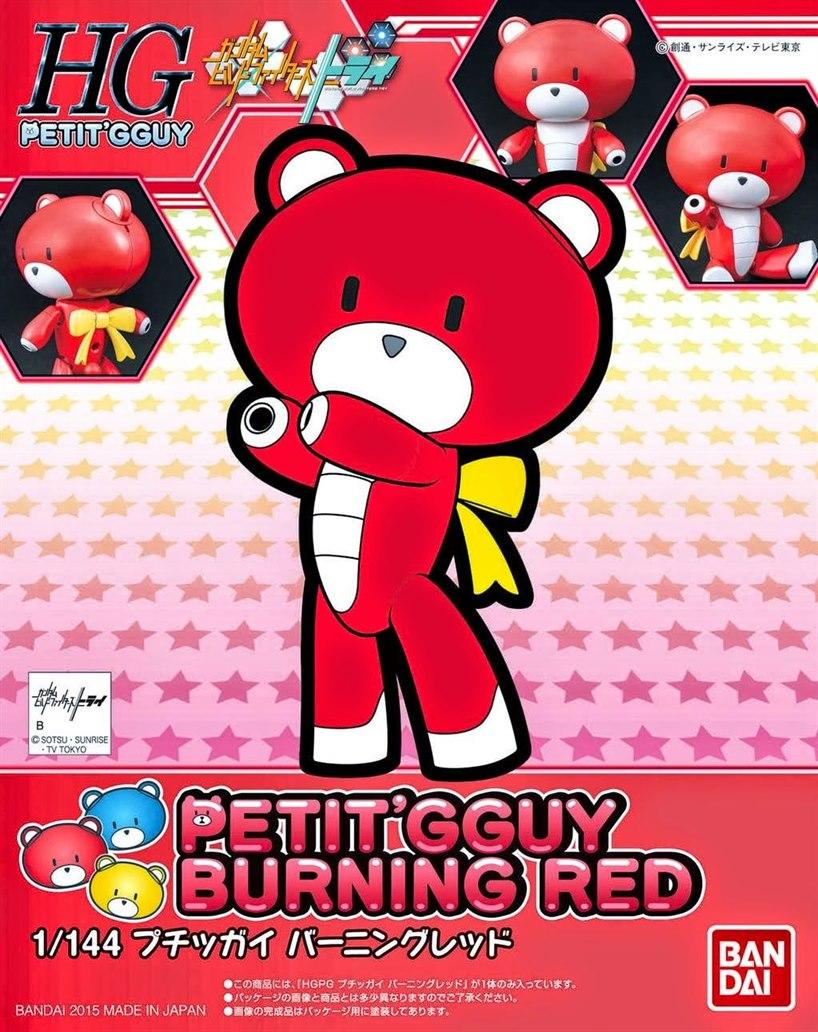 [01] Petitgguy Burning Red