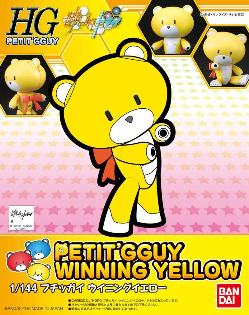 [03] Petitgguy Winning Yellow