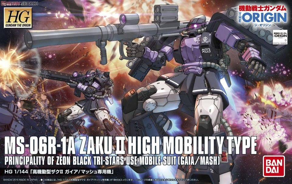 GUNDAM Origin [003] High Mobility Type Zaku II (Gaia/Mashs Custom)
